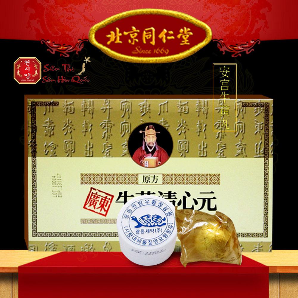 Review An Cung Ngưu Hoàng Hoàn Hộp Vàng Phòng Chống Đột Quỵ Tai Biến