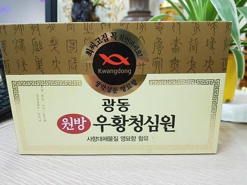 Viên chống đột quỵ An Cung Hàn Quốc hộp vàng 10 viên cao cấp