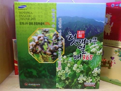 Nước uống bổ gan hovenia giải rượu bia Hovenia Ganghwa 365 hàn quốc