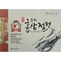 Sâm Cắt Lát Tẩm Mật Ong SongHak 20g x 10 gói Hàn Quốc