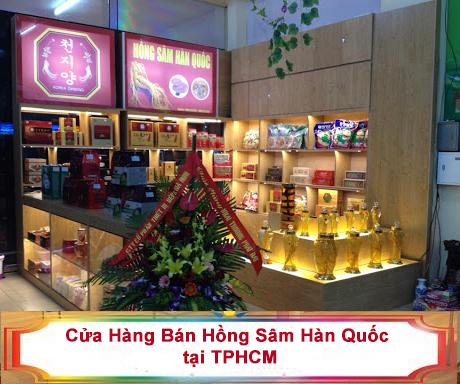 top-3-cua-hang-mua-hong-sam-han-quoc