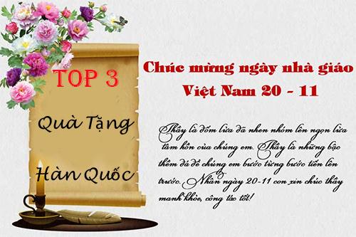 qua-tang-han-quoc-ngay-20-11