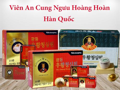top-3-vien-an-cung-nguu-hoang-hoan-han-quoc
