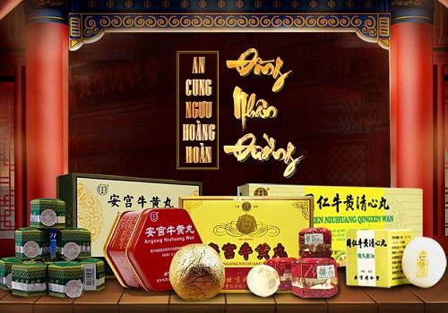 top-5-an-cung-nguu-hoang-hoan-dong-nhan-duong