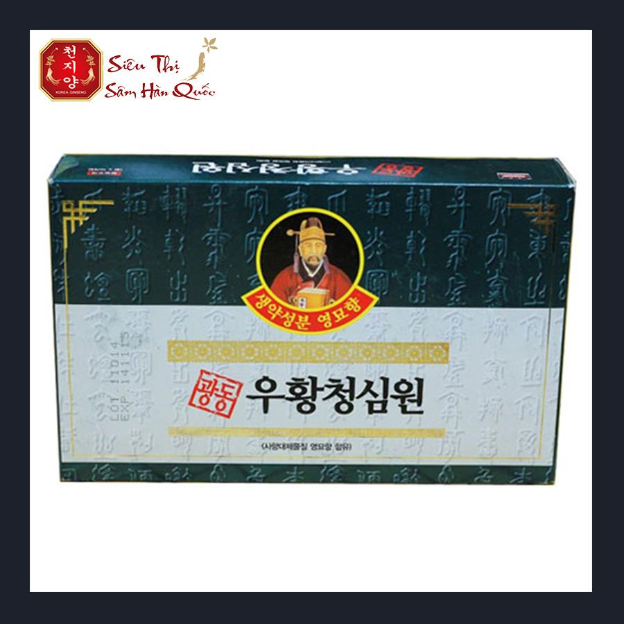 An cung ngưu hoàng Kwangdong hộp màu xanh