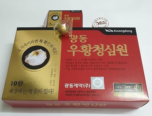 an cung ngưu hoàng hộp đỏ 10 viên của Hàn Quốc