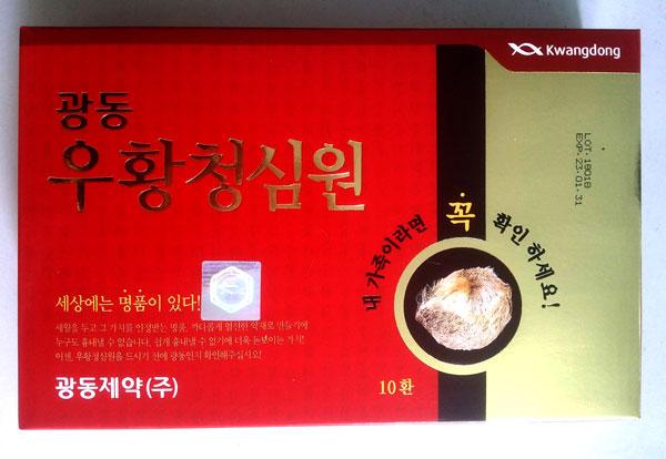 An Cung Ngưu Hoàng Hoàn Hàn Quốc hộp đỏ