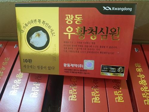 an cung tổ kén kwangdong ngừa tai biến đột quỵ