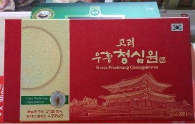 An cung ngưu hoàn Bio Apgold Hàn Quốc hộp 10 viên sang trọng