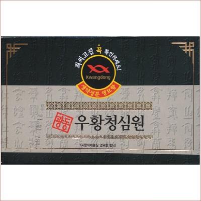 An cung ngưu hoàng Hàn Quốc Kwangdong hộp xanh chính hãng