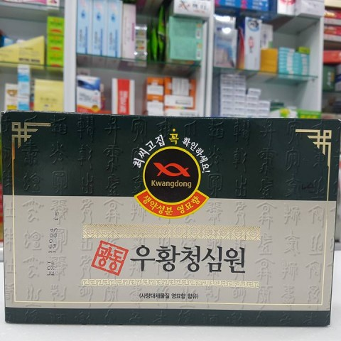An cung ngưu hoàng Hàn Quốc Kwangdong hộp xanh bảo vệ sức khỏe