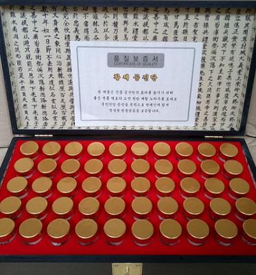 An Cung Ngưu Hoàng Hoàn Hàn Quốc 50 viên hộp gỗ sang trọng