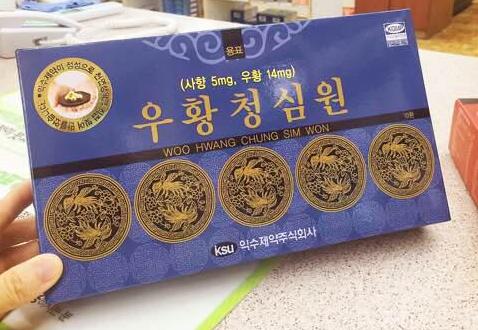 Tác dụng của viên an cung ngưu hoàng hoàn Hàn Quốc IKSU xanh