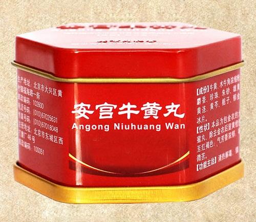 an cung ngưu hoàng hoàn angong niuhuang wan