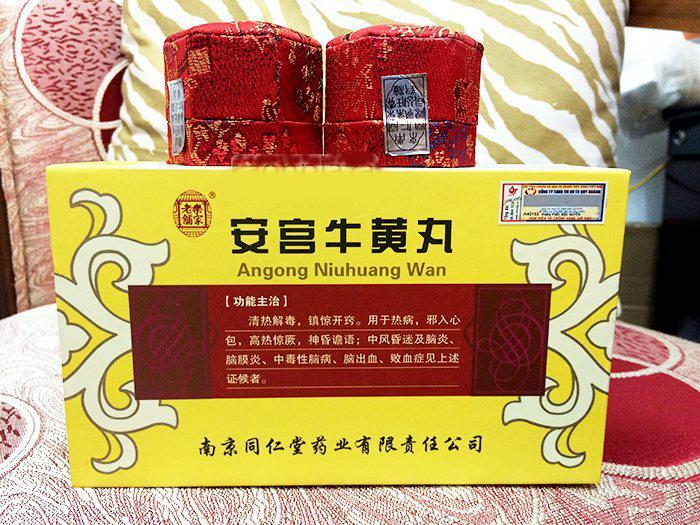 an cung ngưu hoàng hoàn nam kinh được sản xuất bởi thương hiệu đồng nhân đường