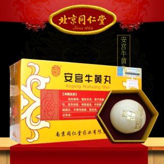 An cung ngưu hoàng hoàn Nam Kinh hộp 2 viên thượng hạng