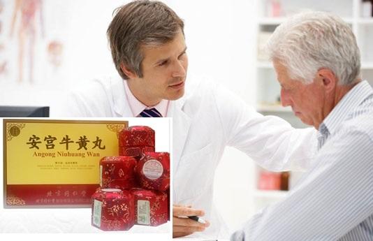 An cung ngưu hoàng hoàn Trung Quốc hộp 10 viên bảo vệ sức khỏe