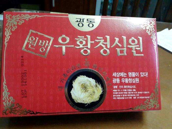 An cung ngưu hoàng Kwangdong Hàn Quốc hộp đỏ 10 viên chính hãng