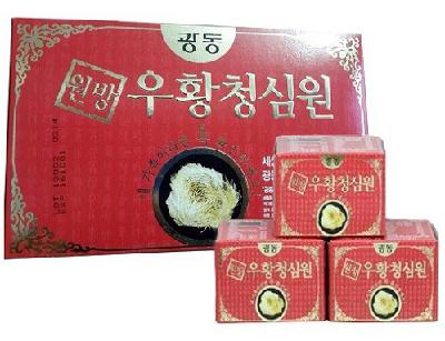 An cung ngưu hoàng Kwangdong Hàn Quốc hộp đỏ 10 viên cao cấp