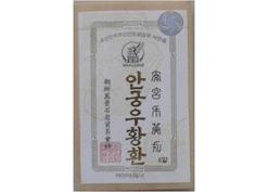 An cung ngưu hoàng Wanson Hàn Quốc 6 viên ngăn ngừa tai biến