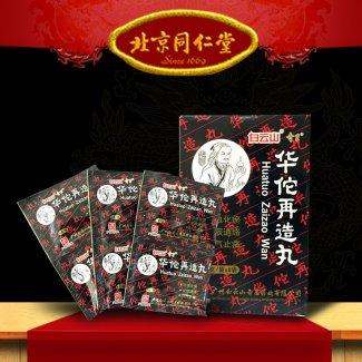 Hoa đà tái tạo hoàn Huatuo Zaizao Wan hộp 80g chữa tai biến