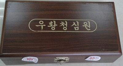 Tác dụng của kiện não hoàn Hàn Quốc hộp gỗ 10 viên