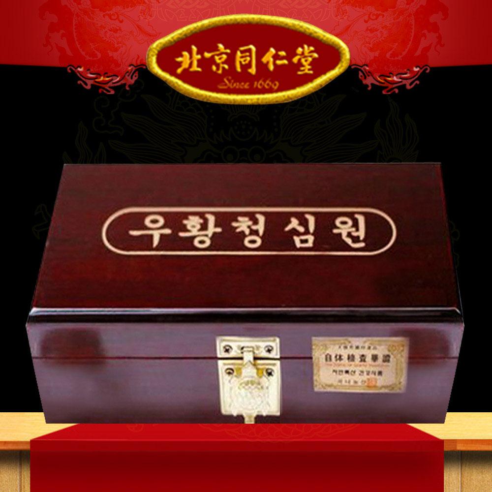 Kiện não hoàn Hàn Quốc hộp gỗ sang trọng chất lượng cao