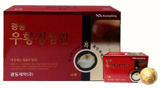 An cung ngưu hoàng hoàn Hàn Quốc hộp ...