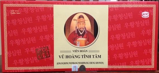 Viên hoàn Vũ Hoàng Tĩnh Tâm Kwang Dong Pharmaceutical