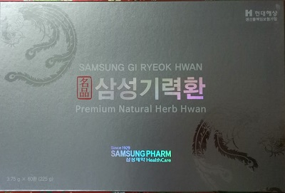 Viên bổ não chống đột quỵ Gum Jee Hwan Hàn Quốc hộp giấy đen