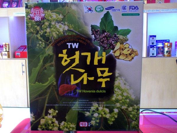 Hộp nước bổ gan Taewoong