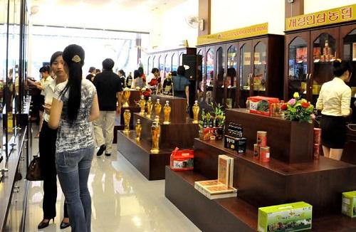 siêu thị sâm hàn quốc -cửa hàng sâm chính phủ hàn quốc uy tín