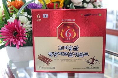 Cao hồng sâm đông trùng hạ thảo Hàn quốc hộp 2 lọ x 250g