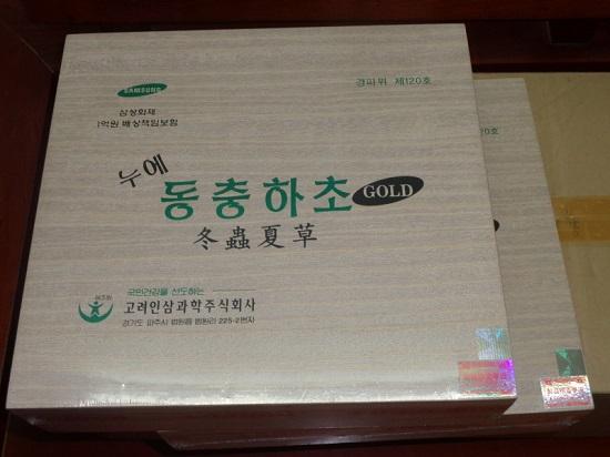 Đông trung hạ thảo dạng gói Samsung Bio