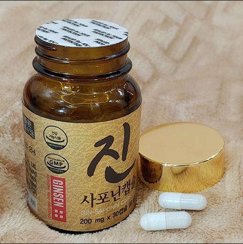 gin saponin capsule - bí quyết cho cơ thể khỏe mạnh