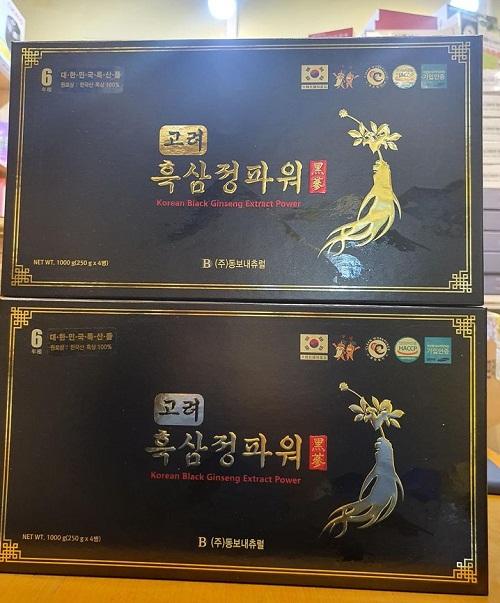 korean black ginseng extract power dạng cao đặc màu nâu đen