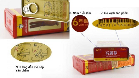 hình ảnh hộp hồng sâm củ khô 300gr