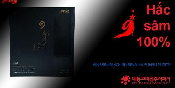 Chiết xuất hắc sâm Daedong tinh khiết 100% Ginssen