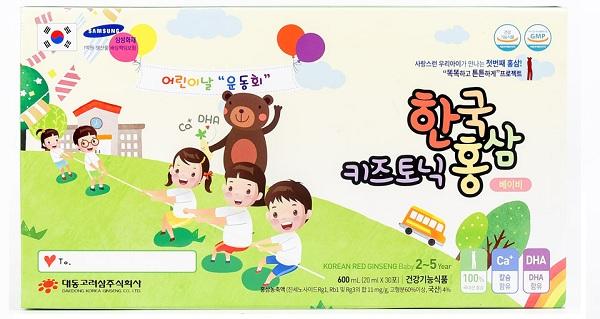 hồng sâm trẻ em 2-5 tuổi Korean Red Ginseng Baby Hàn Quốc
