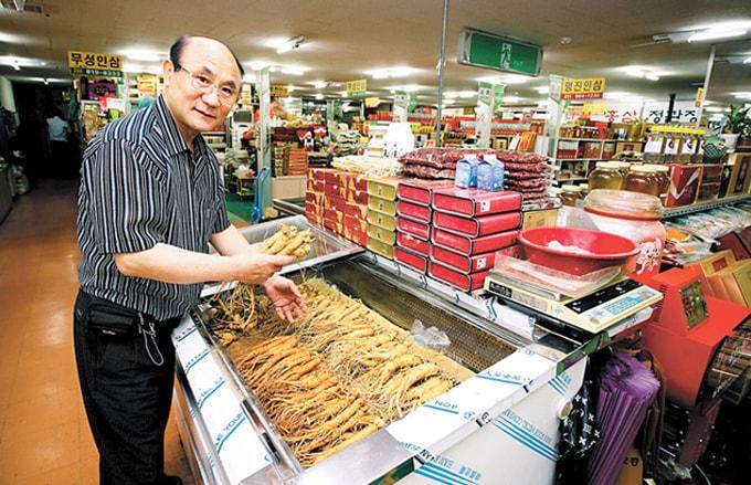 Chợ sâm quốc tế Geumsan ở Chung Nam