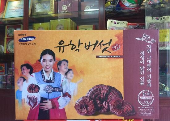 Nấm linh chi đỏ núi đá Hàn Quốc