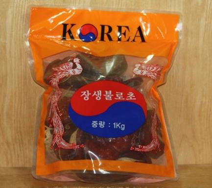 Nấm linh chi Hàn quốc có chân