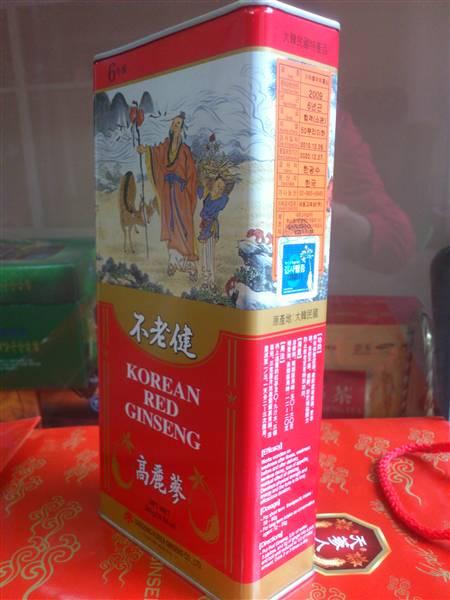 Hồng sâm củ khô 75gr Daedong