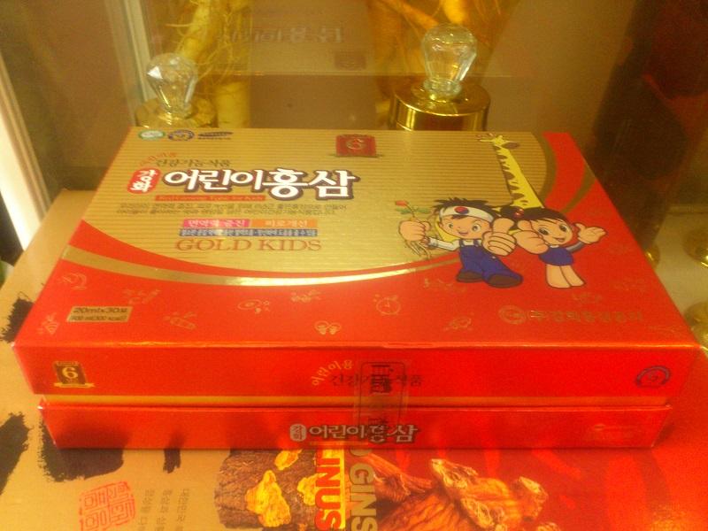 Thực phẩm chức năng Hồng sâm baby hươu cao cổ gold kids 20ml x 30 gói