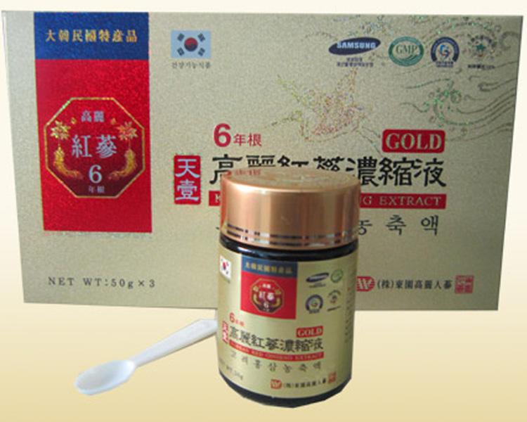 Cao hồng sâm Dongwon hộp 3 lọ x 50g
