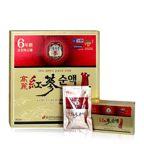 Nước sâm hàn quốc Korea Red Ginseng Extract Drink