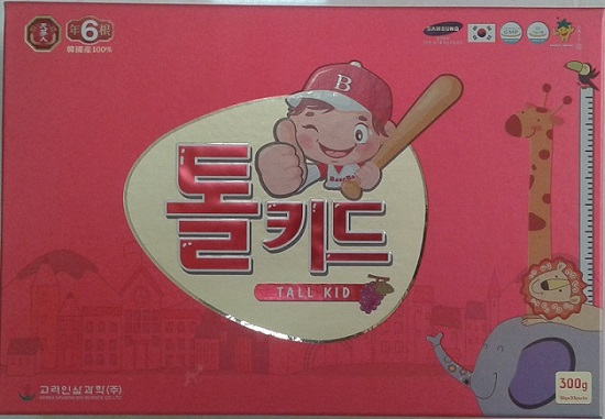 Tác dụng của hồng sâm baby 300g Hàn Quốc dành cho trẻ nhỏ
