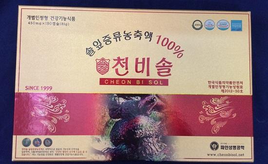 Viên tinh dầu thông Cheon Bi Sol Hàn Quốc