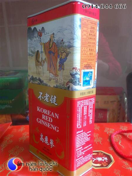 Hồng Sâm Củ Khô 300gr Daedong Cuộc sống nhiều niềm vui