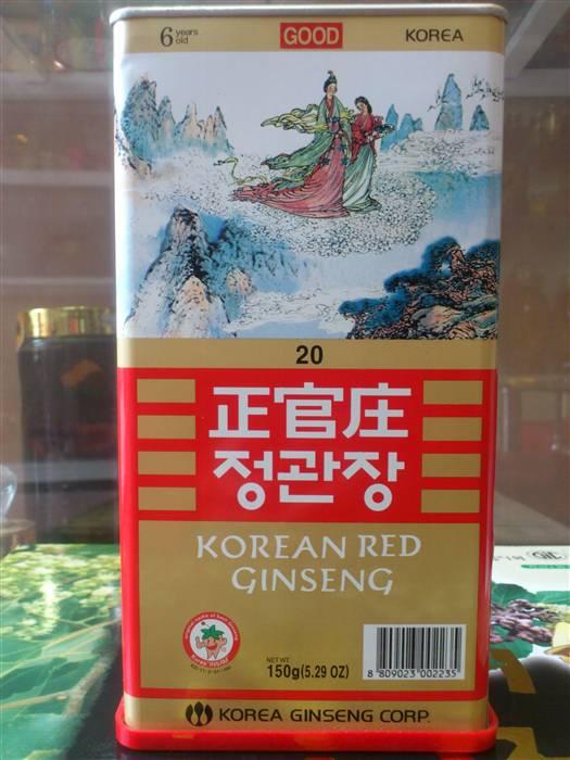 Hồng Sâm Khô chính phủ Hồng Sâm Khô chính phủ
